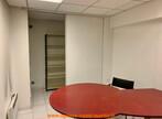 Location Appartement 2 pièces 49m² Montélimar (26200) - Photo 7