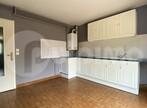 Vente Maison 6 pièces 98m² Carvin (62220) - Photo 2