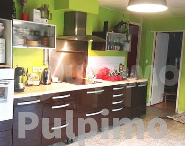 Vente Maison 5 pièces 90m² Beaurains (62217) - photo