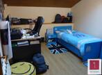 Vente Maison 6 pièces 96m² Voiron (38500) - Photo 5