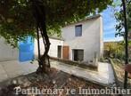 Vente Maison 3 pièces 84m² Parthenay (79200) - Photo 18