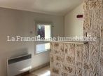 Vente Appartement 2 pièces 44m² Saint-Mard (77230) - Photo 4