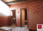 Vente Maison 4 pièces 165m² Corenc (38700) - Photo 15