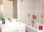 Sale House 5 rooms 121m² FONTANIL-VILLAGE - Photo 7