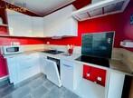Location Appartement 2 pièces 55m² Bourg-de-Péage (26300) - Photo 1