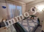 Vente Maison 5 pièces 84m² Drancy (93700) - Photo 3