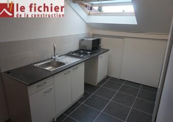 Location Appartement 2 pièces 45m² Meylan (38240) - Photo 1