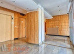 Vente Appartement 2 pièces 50m² Villeurbanne (69100) - Photo 2