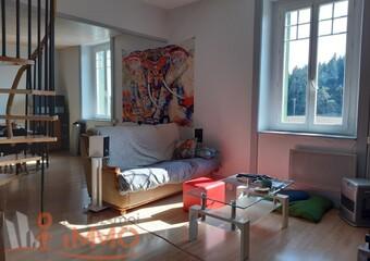 Vente Appartement 4 pièces 70m² Saint-Pal-de-Mons (43620) - Photo 1