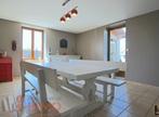 Vente Maison 7 pièces 203m² Saint-Romain-la-Motte (42640) - Photo 21