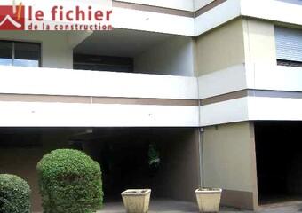Location Appartement 1 pièce 19m² Meylan (38240) - photo