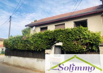 Vente Maison 3 pièces 80m² Saint-Victor-de-Cessieu (38110) - Photo 1