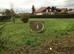 Vente Terrain 1 000m² Draillant (74550) - Photo 4