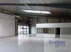 Location Local commercial 700m² Vannes (56000) - Photo 1