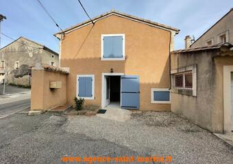 Vente Maison 3 pièces 42m² Sauzet (26740) - Photo 1