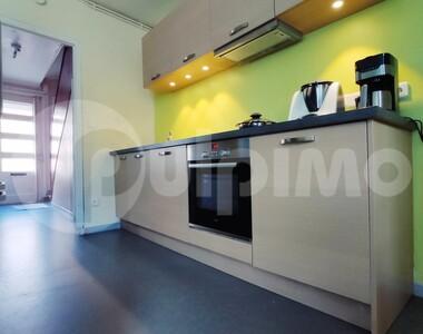 Vente Maison 6 pièces 110m² Saint-Nicolas (62223) - photo