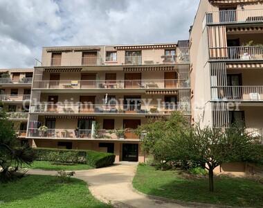 Vente Appartement 4 pièces 90m² Saint-Martin-d'Hères (38400) - photo