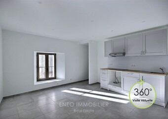 Location Appartement 2 pièces 42m² Landry (73210) - Photo 1