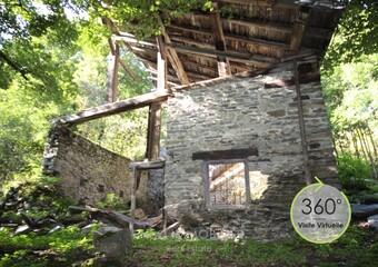 Vente Maison 1 pièce 85m² VILLAROGER - Photo 1