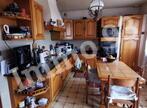 Vente Maison 6 pièces 112m² Le Blanc-Mesnil (93150) - Photo 3