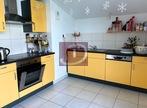 Vente Appartement 2 pièces 62m² Thonon-les-Bains (74200) - Photo 4