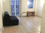 Location Appartement 1 pièce 28m² Rive-de-Gier (42800) - Photo 4