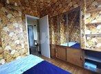 Vente Maison 6 pièces 113m² Arras (62000) - Photo 13