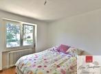 Vente Maison 4 pièces 125m² Ambilly (74100) - Photo 4