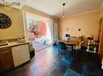 Vente Maison 6 pièces 125m² Bourg-de-Péage (26300) - Photo 12