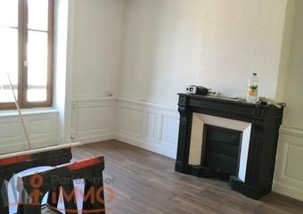 Location Appartement 4 pièces 80m² Boën-sur-Lignon (42130) - Photo 1