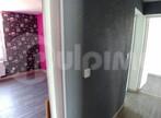 Vente Maison 6 pièces 120m² Grenay (62160) - Photo 5