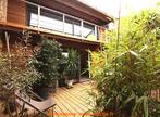 Vente Maison 3 pièces 120m² Saint-Montan (07220) - Photo 2