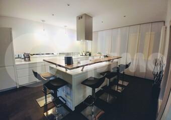Vente Appartement 5 pièces 120m² Lens (62300) - photo