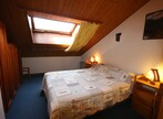 Sale Apartment 2 rooms 30m² LA PLAGNE MONTALBERT - Photo 3