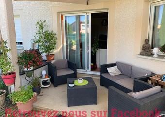 Vente Maison 4 pièces 90m² Romans-sur-Isère (26100)