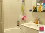 Sale Apartment 3 rooms 53m² Fontaine (38600) - Photo 4