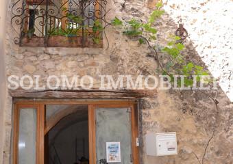 Vente Maison 5 pièces 100m² Crest (26400) - Photo 1