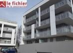 Vente Appartement 5 pièces 118m² Meylan (38240) - Photo 7