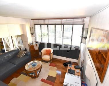 Vente Maison 6 pièces 122m² Colombes (92700) - photo