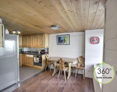Vente Maison 4 pièces 53m² BOURG-SAINT-MAURICE - photo