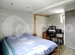 Vente Maison 6 pièces 80m² Douvrin (62138) - Photo 4