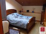 Vente Maison 6 pièces 96m² Voiron (38500) - Photo 4