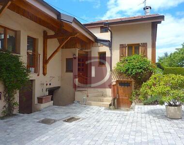 Vente Maison 5 pièces 135m² Thonon-les-Bains (74200) - photo