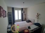 Vente Immeuble 240m² Boulogne-sur-Mer (62200) - Photo 4