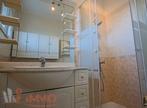 Vente Appartement 3 pièces 79m² Saint-Priest (69800) - Photo 11