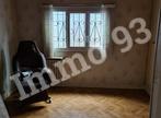 Vente Maison 3 pièces 68m² Drancy (93700) - Photo 3