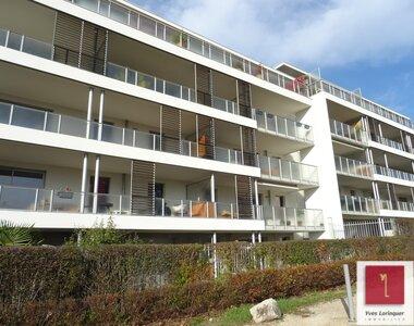 Vente Appartement 2 pièces 49m² La Tronche (38700) - photo
