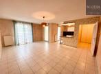 Vente Appartement 3 pièces 72m² Échirolles (38130) - Photo 5