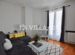 Location Appartement 1 pièce 16m² Asnières-sur-Seine (92600) - Photo 1