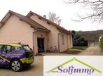 Vente Maison 3 pièces 70m² Montferrat (38620) - Photo 1